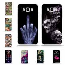 Case for coque Samsung Galaxy J5 2016 J510 Case Silicone Back Case Cover for Samsung J5 2016 Silicone Cover Printing Skin Bag