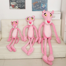 Pink Panther Plush Toy leopard Giant Stuffed Animal Cute Gift For Girlfriend&Children