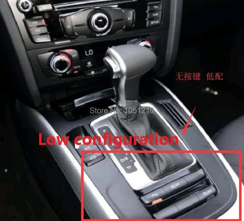 Audi A4 A5 Q5_Low configuration_2
