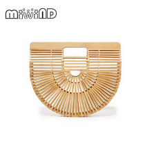 Hot !! 2017 New Luxe Beach Bag for Women Famous Brand Bamboo Handbags Luxury Designer Women Bag Summer Straw Bag Travel Clutch