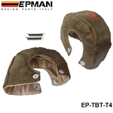 EPMAN -  H Q TITANIUM T4 Turbo Charger Cover Turbo Blanket Heat Shield Cover High Quality EP-TBT-T4