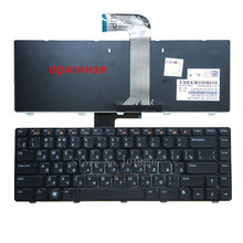 New Russian laptop Keyboard For Dell Inspiron 15R 5520 7520 0X38K3 65JY3 065JY3 XPS15D V1440 V1450 v2420 2520 V3350 V3450