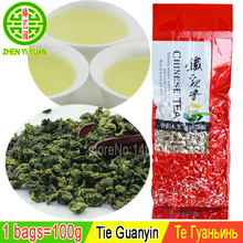 Chinese Tieguanyin Oolong Tea 100 grams of high-quality natural health tea, green food, organic free delivery