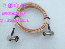 RF  cable TV antenna male to female 90 \u0026 deg; bend IEC male to female sides curved TV-JKW 100% good