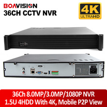 Buy H.265 /H.264 1.5U Casing 36CH CCTV NVR 4K/3MP/2MP 8MP/3MP/1080P IP Camera Network Video Recorder Onvif P2P View,4X Sata HDD for $368.55 in AliExpress store