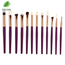 12pcs Eye Makeup Brushes Set Foundation Power Eyeshadow Eyeliner Eyebrow Brush With Portable PU Leather Cup Holder Cosmetic Tool