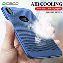OICGOO Heat Dissipation Phone Case For iPhone 6 7 8 6S Plus 10 X Case Hard Matte Full Protection Cover For iPhone X 6 7 8 Case(China)