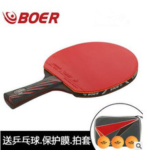 2017 New Table tennis racket pat set Carbon Hybrid Wood 9.8 rubber Blue sponge ping pong paddle FastShipping