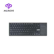 KP-810-35H 2.4G Wireless Mini Bluetooth Remote/keyboard for Windows Mac OS Linux Android/Google/Smart TV Backlit keyboard(China)