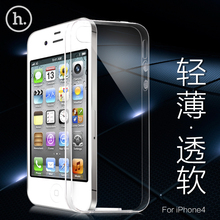 3 Colors New Hot Discount price for iphone 4 Original HOCO Brand TPU Clear Transparent Soft Back Cover Phone Case for iphone 4s