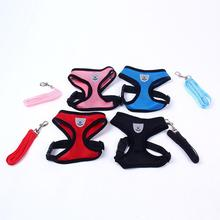 Breathable Mesh Small Dog Pet Harness and Leash Set Puppy Vest Pink Red Blue Black For Chihuahua(China)