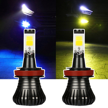 H1 H3 H7 H8 H9 H11 9005 HB3 H10 9006 HB4 Auto Car Led Fog Lights Bulb Lamp White Golden Yellow Ice Blue 3000K 6000K Dual Color