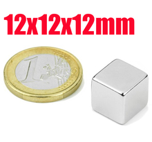 12*12*12 100pcs Craft Model 12mm x 12mm x12mm Super Powerful Strong Rare Earth NdFeB Magnet Neo Neodymium N45 Magnets Block Cube