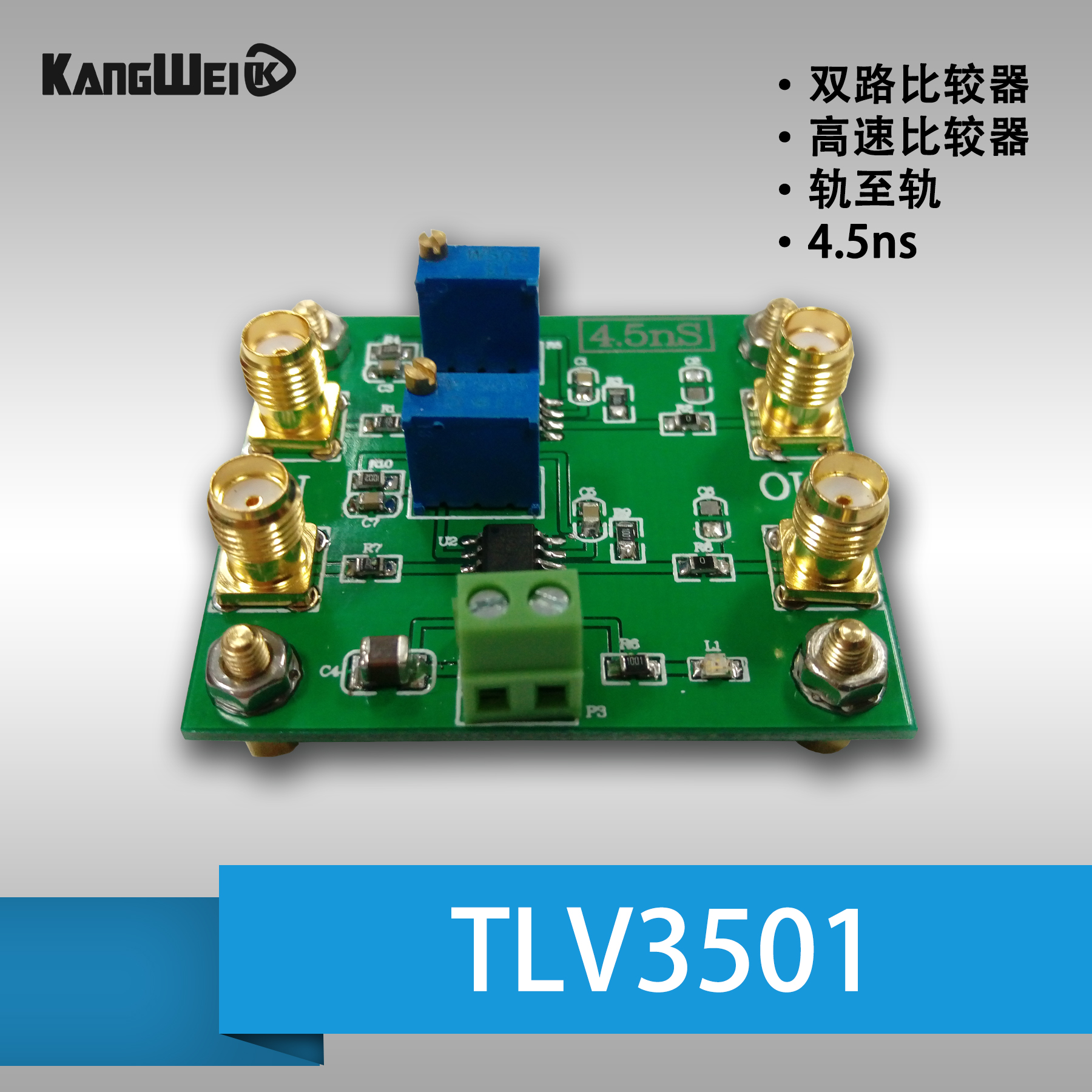 TLV3501 Module 4.5ns Ultra High Speed Comparator Rail to Rail Output Voltage Comparison Double Circuit Comparator<br>