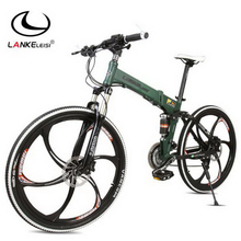 T250105/Bicycle 26 inch magnesium alloy one round oil dish 27 speed / cross country folding mountain bike/Cushioning fork