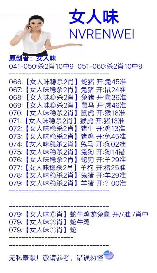 HTB1dNY5X8r0gK0jSZFn762RRXXaT.png (534×929)