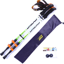 3 colors 2pcs/lot Speed lock carbon fiber material nordic walking stick retractable trekking poles cane with bag