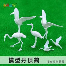 architecture scale model Crowned crane for HO model train kits layout(China)