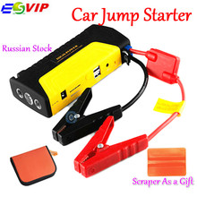 New ArrivalCool Mobile Portable Mini car jump Starter Car Jumper 12V Booster Power Battery Charger Phone Laptop Power Bank