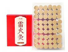 54 pcs enlarged moxa column 60: 1 10 years Chen Ai column fire moxibustion massage moxa grass(China)