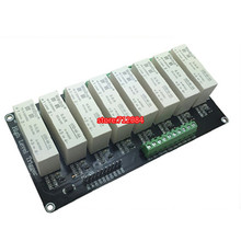 8 channel solid-state relay module high-level trigger 5A DC FOR PLC automation equipment control, industrial system control(China)