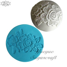 Yueyue Sugarcraft Flower Lace Cupcake Silicone mold fondant mold cake decorating tools chocolate gumpaste mold