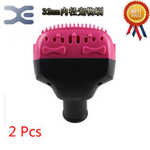2Pcs Vacuum Cleaner Accessories In Addition To Mite Brush Pet Brush Anti-Static Dog Hair Deep In Addition To Mite Pet Brush(China)
