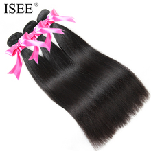 ISEE Peruvian Straight Hair Extension 100% Human Hair Bundles Remy Hair Weaving Free Shipping No Tangle Can Order 3 or 4 pieces(China)