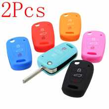2Pcs 6 Color Silicone 3 Button Remote Key Fob Case Cover For Hyundai Elantra Accent i20 i30 Key Shell for Car(China)