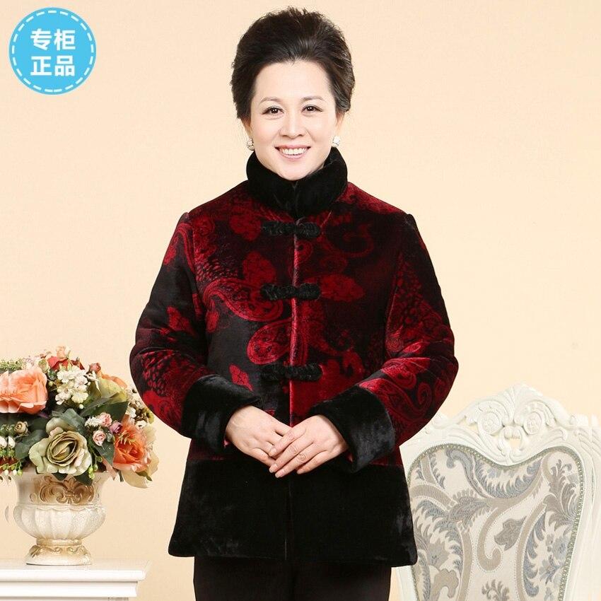 2017 Older woman in winter clothes, down jacket Old Lady In Winter, Gold Velvet Outerwear COARSING IN WINTERÎäåæäà è àêñåññóàðû<br><br>