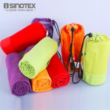 Sports Towel With Bag 70x130cm Larger Size Microfiber toalha de esportes Swimming Travel Gym Towel(China)