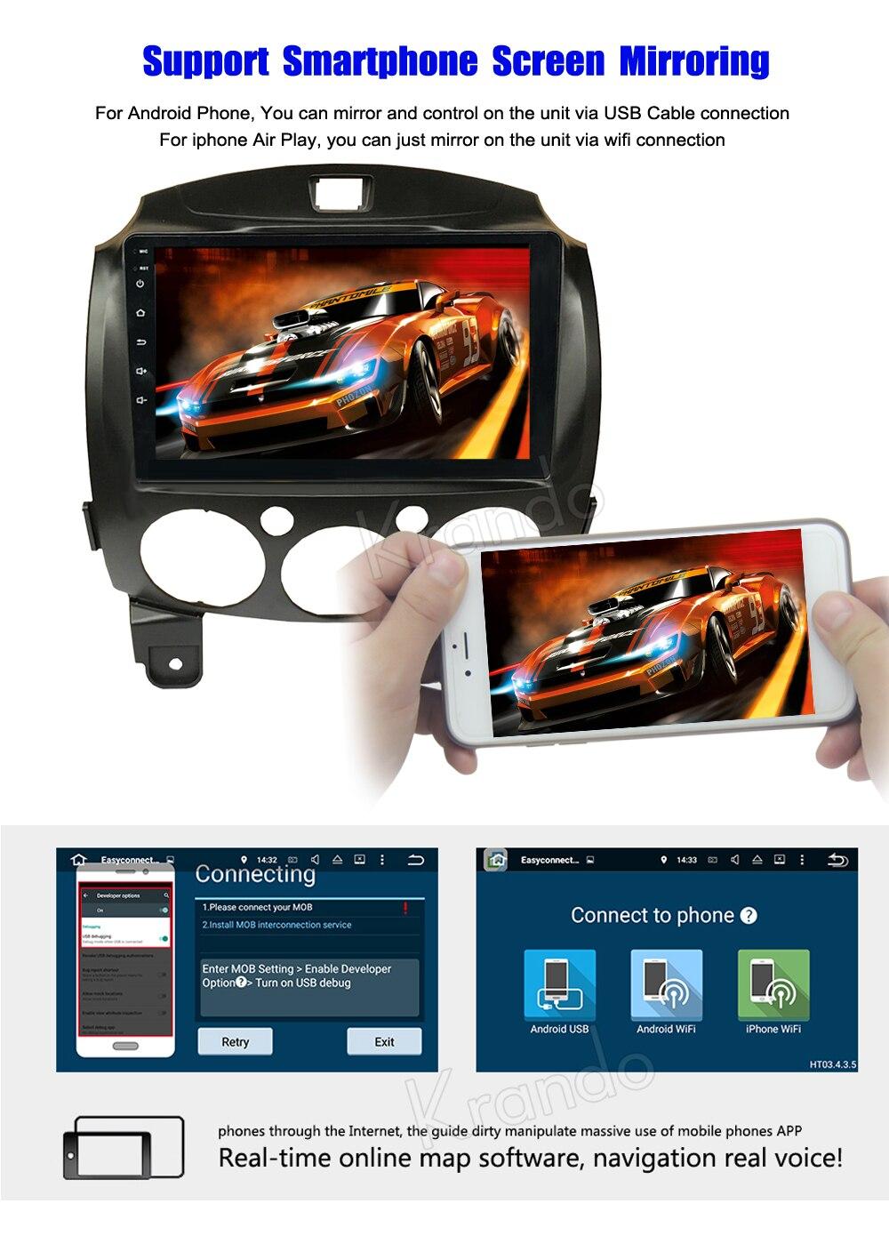Krando mazda 2 Android car radio gps navigation multimedia system (4)
