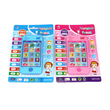 Kids Phone children's educational simulation music mobile toy phone,russian language ABC Alphabet Music Math toy for children(China)