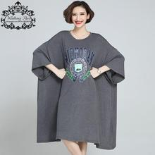 Plus Size Women T-Shirt Summer Cotton Pattern Print Oversize Tops Casual Fashion Female Tshirt Dress Batwing Sleeve Big Size 6XL(China)