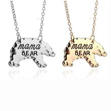 1PC Women Fashion Gift for Mother's Day Mama Bear Alloy Animal Pendant Necklace Statement Jewelry(China)