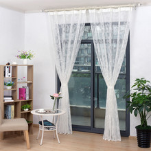 1 PCS Modern Pure Color Lace Tulle Door Bedroom Window Curtain Drape Panel Tulle Fabric Shading Curtain 150cm x 100cm(China)
