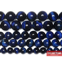 "Free Shipping Natural Stone Blue Lapis Lazuli Tiger Eye Agates Round Loose Beads 15"" Strand 4 6 8 10 MM Pick Size"
