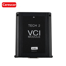 High Quality for GM Tech2 VCI Module Work with for GM Tech 2 Pro Kit Auto Scanner Tech II Car Diagnostic Tool