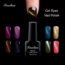 Saroline Nail Gel Polish Magnetic Cat Eye Gel Need UV Led Lamp Long-lasting Soak-off Gel Polish lucky varnish 24 Colors Choose