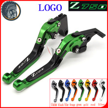For Kawasaki Z750 (not Z750S model) 2007 2008 2009 2010 2011 2012 Laser Logo(Z750) Motorcycle Brake Clutch Levers(China)