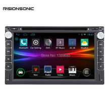 2DIN 7 inch Quad Core Android 4.4.4 Car DVD player For Chery A3 A5 Tiggo 3G Wifi GPS navigation Automotive central multimedia