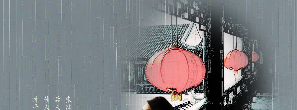 枫桥夜泊 大图音画(原创版),预览图18