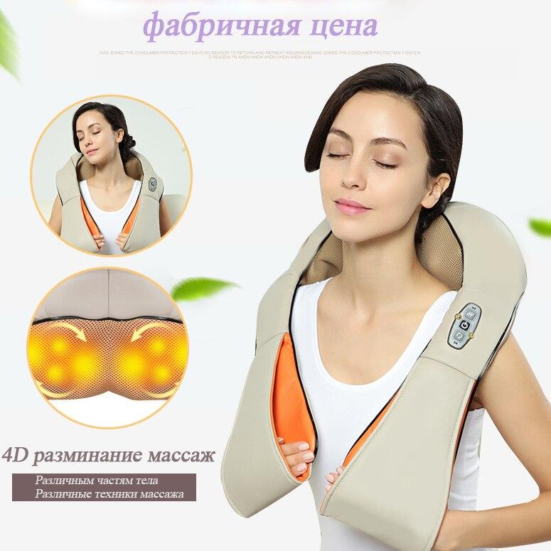 Hot U Shape Electrical Back Neck Shoulder Massager free shipping<br>