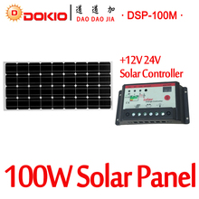 DOKIO Brand 100W 18 Volt Black Solar Panel China Cell/Module/System/Home/Boat + 10A 12/24 Volt Controller 100 Watt Panels Solar