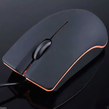Mini Cute Wired Mouse USB 2.0 Pro Office Mouse Optical Mice For Computer PC Mini Pro Gaming mouse(China)