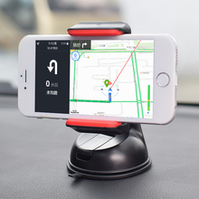 Vehicle mounted mobile phone support instrument table paste silicone sucker type multifunctional mobile phone seat