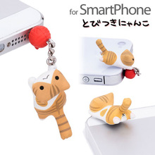 $10 free shipping kpop kawaii original quality Chi's cat headset Anti dust plug for cell phone cute anime ear jack earphone cap