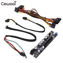 Cewaal LR1106 250W 12V ATX PC Mini Power Boards Power Supply Computer 250W HTPC(China)