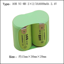 2PCS Original NEW 2*2/3AA 600mAh 2.4V 2/3AA NIMH Rechargeable Battery Pack With Pin For Philips razor shaver