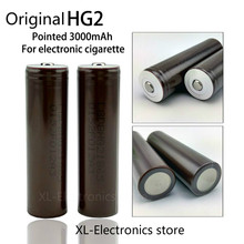 2 pcs . New HG2 18650 3000 mAh battery 3.6V 20A discharge Dedicated Electronic special battery + plus tip cap